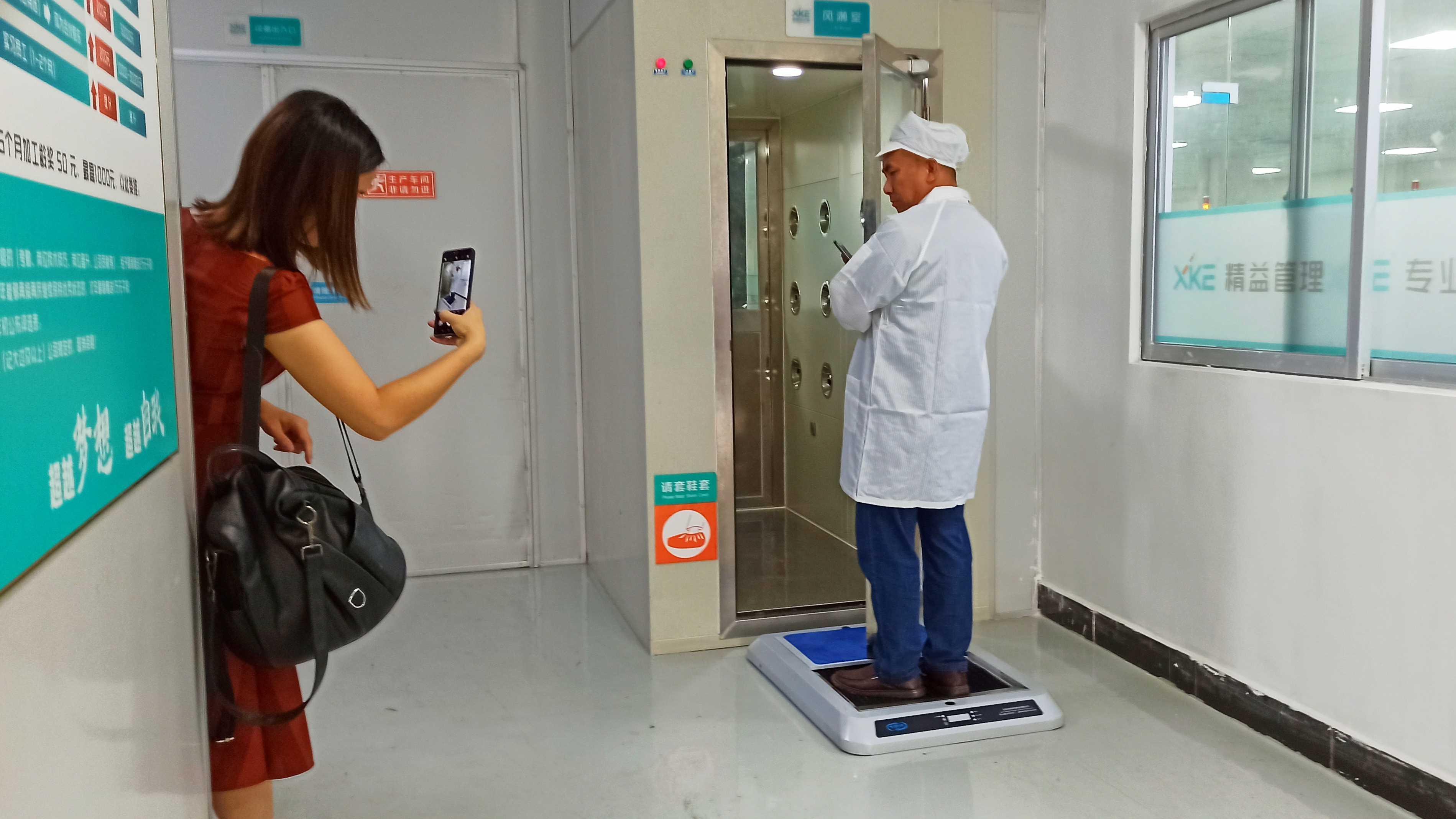 中国合瑞入口鞋底清洗机,为家庭企业洁净环境创造价值