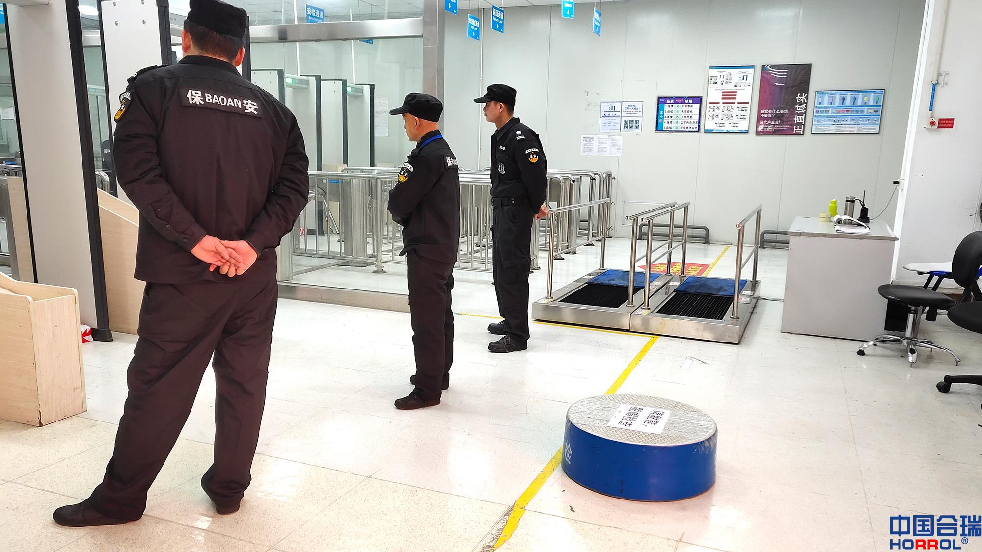 中国合瑞全自动鞋底清洁机HORROL鞋底清洗机-4