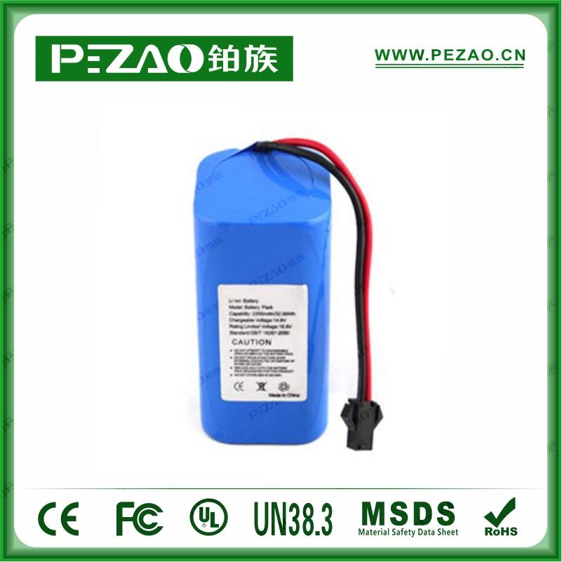 铂族电池EL004