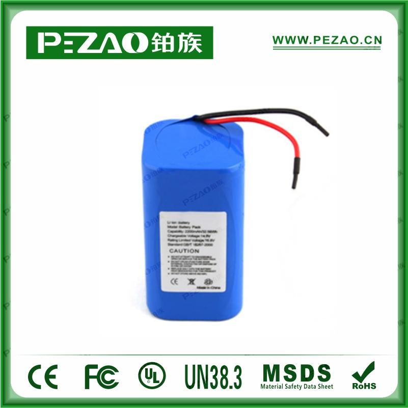 铂族电池EL008