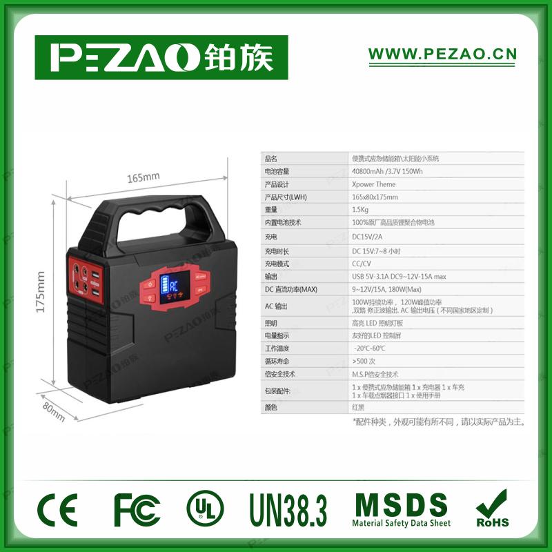 铂族电池CL00111