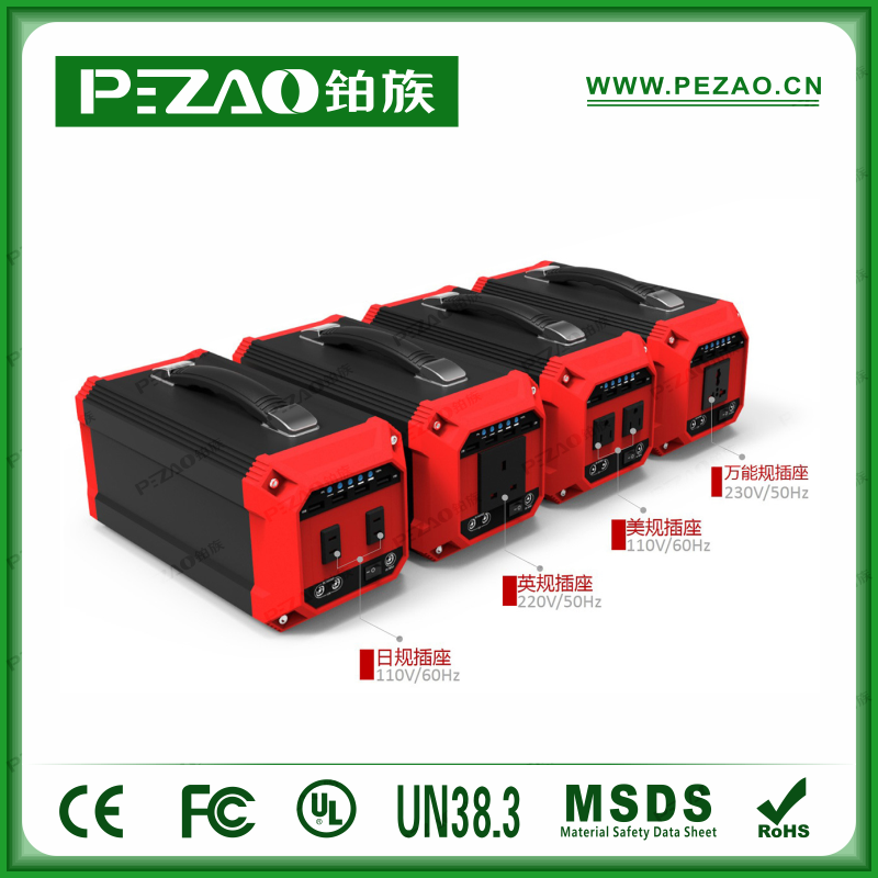 铂族电池CL002