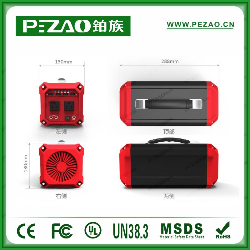 铂族电池CL0022