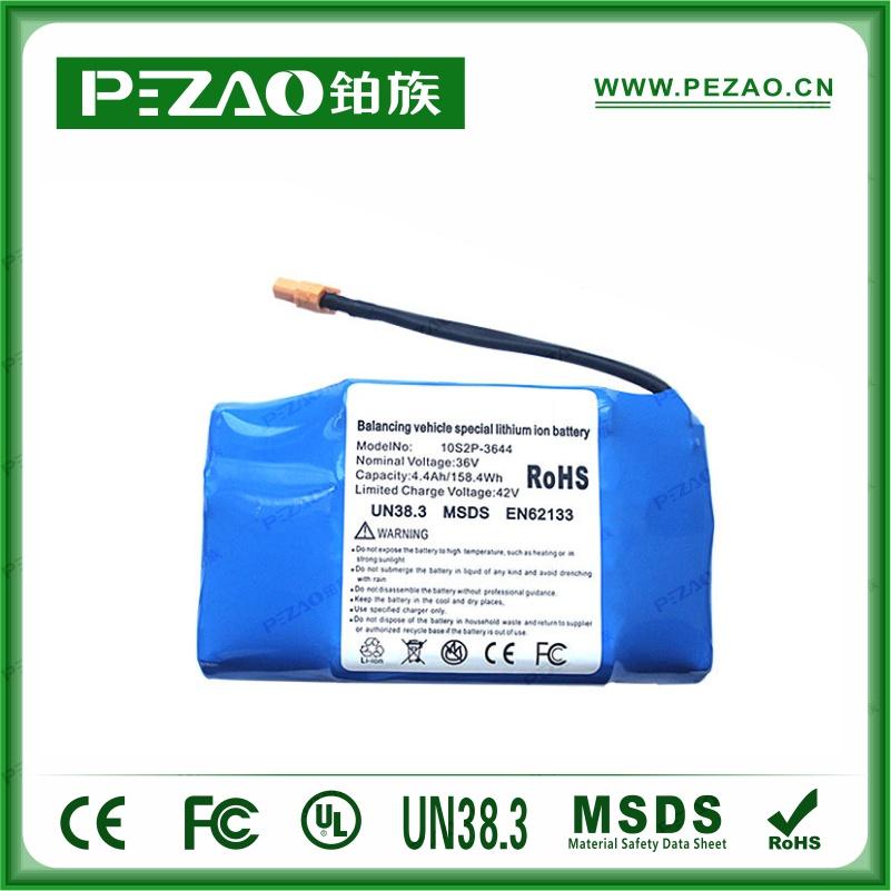 铂族电池PH-002