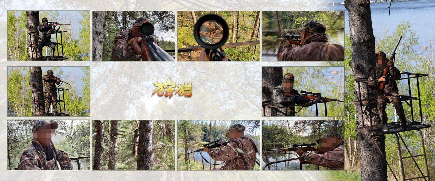 加拿大黑熊狩猎相册_页面_06_看图王