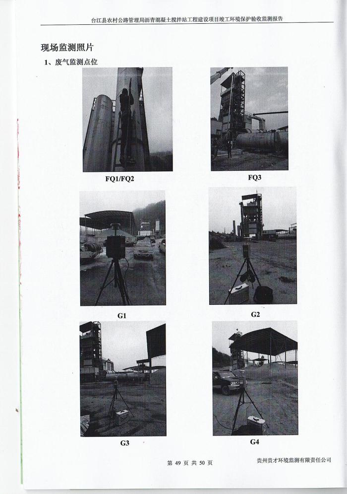 YS001第49頁
