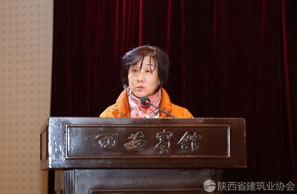 陕西省新萄京娱乐场8309业协会副会长兼秘书长向书兰做协会工作报告