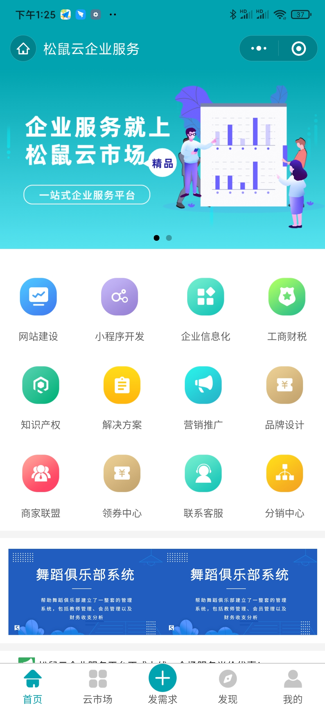 Screenshot_2020-05-19-13-25-23-671_com.tencent.mm
