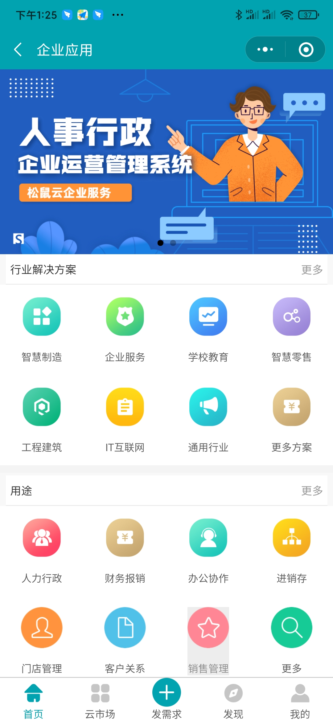 Screenshot_2020-05-19-13-25-37-698_com.tencent.mm