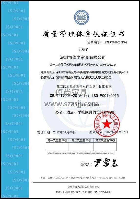 倬尚荣誉证书