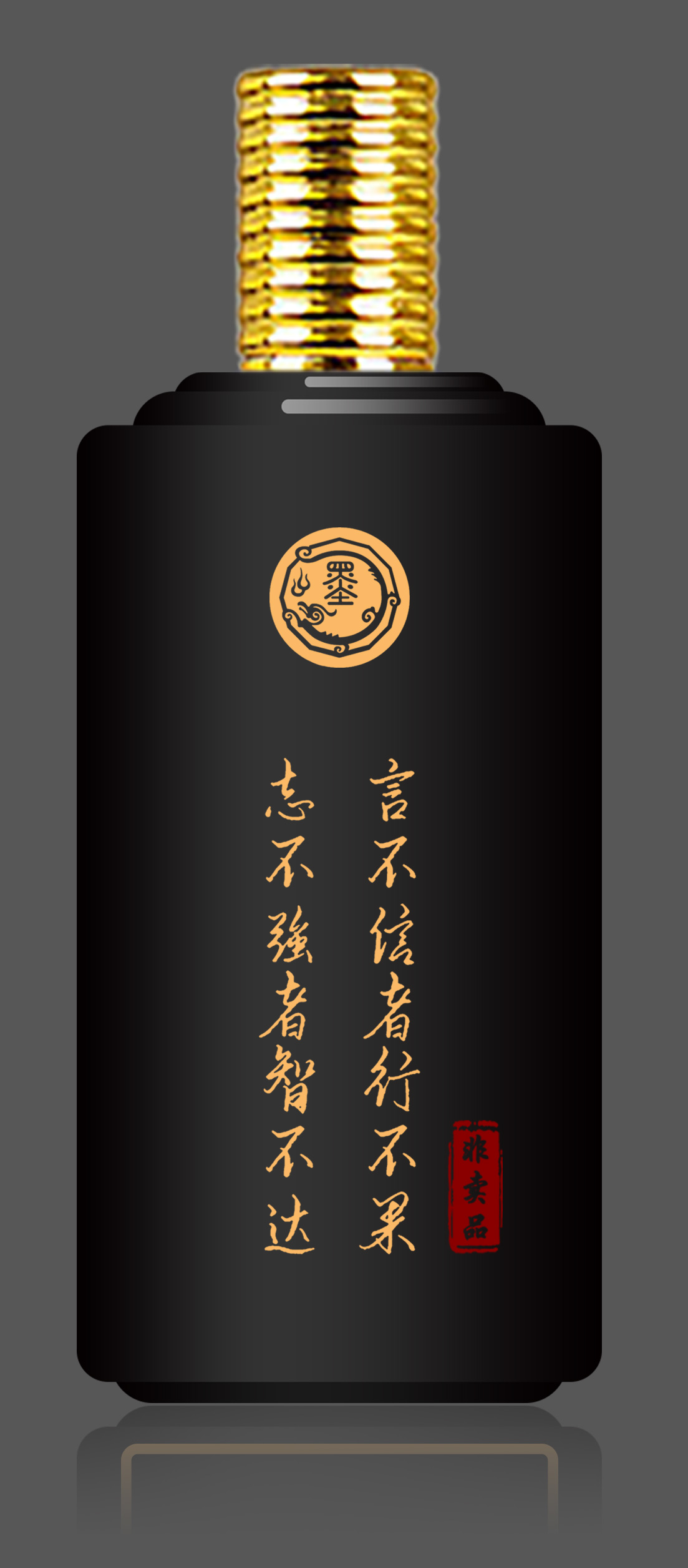 AG亚游官网墨酒05