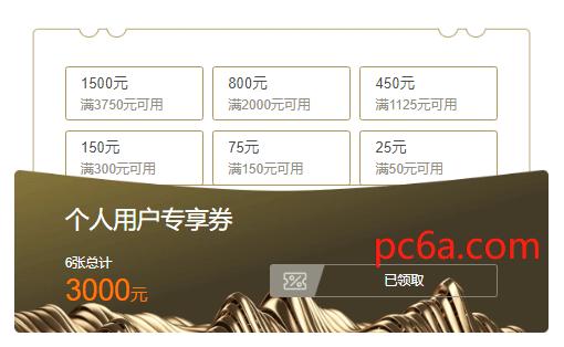 腾讯云香港云服务器