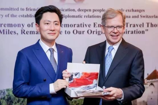 王波参加中国—瑞士建交70周年相关庆祝活动