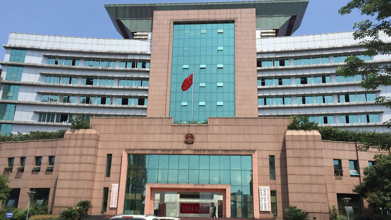 龍馬潭區政府辦公大樓