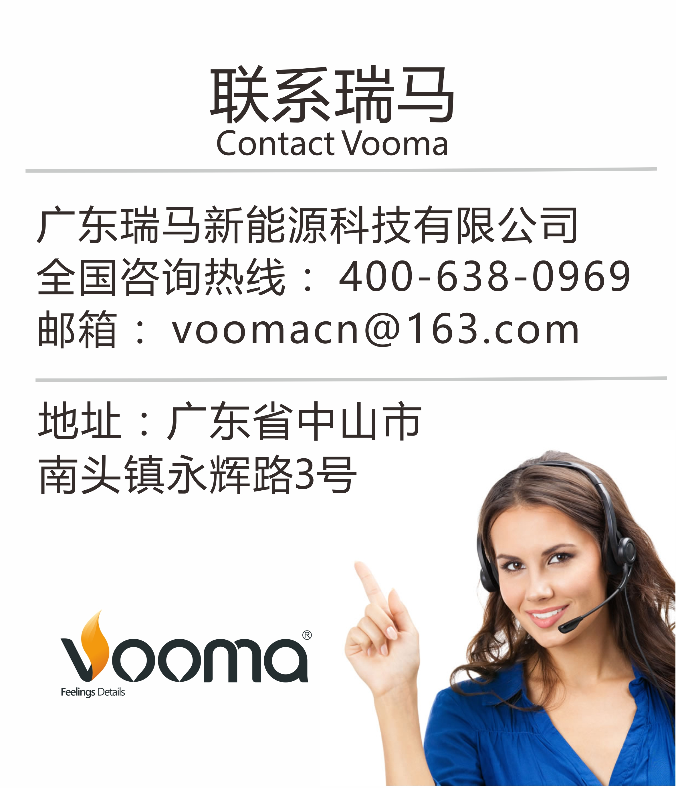 亚英体育官网登录燃气锅炉厂家电话400-638-0969