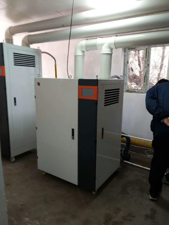 吉林松原商用供热水工程