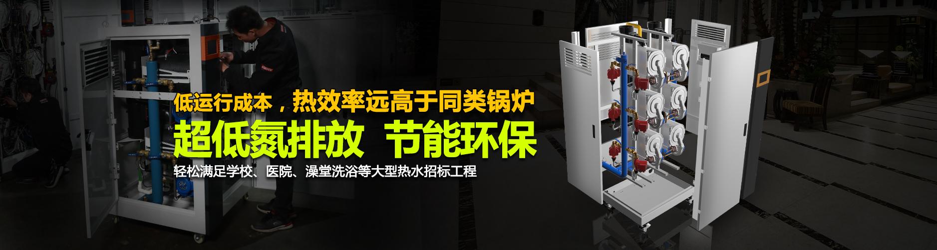 亚英体育官网登录模块炉低运行成本,热效率远高于同类锅炉