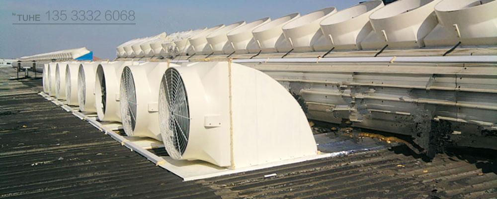 土禾屋顶风机