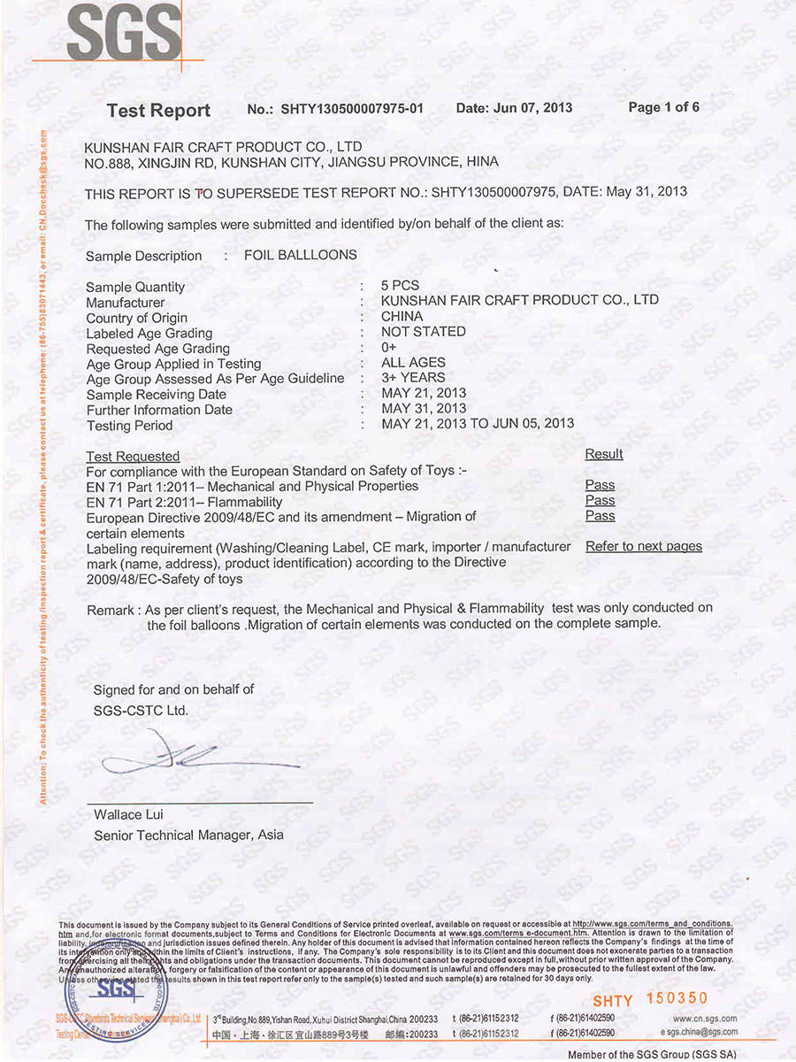 男换女爱全集免费阅读EN71认证证书-昆山市公允工艺制品有限【公司】