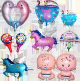 男换女爱全集免费阅读卡通气球-异形气球-氢气球-氦气球-气球造型-气球定制-气球厂