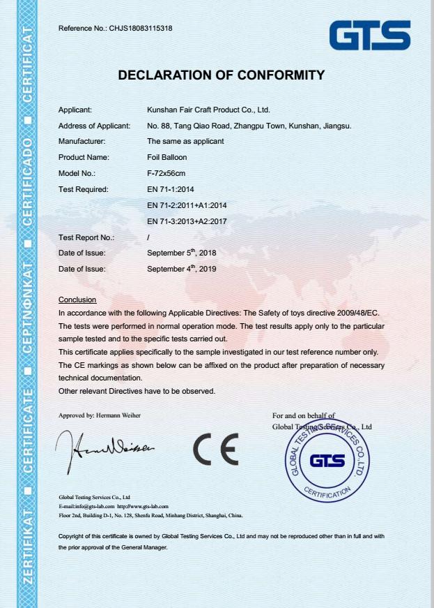 草莓在线手机在线18年气球CE认证