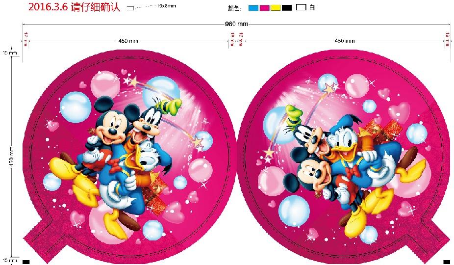 污污网站破解版永久气球-米老鼠
