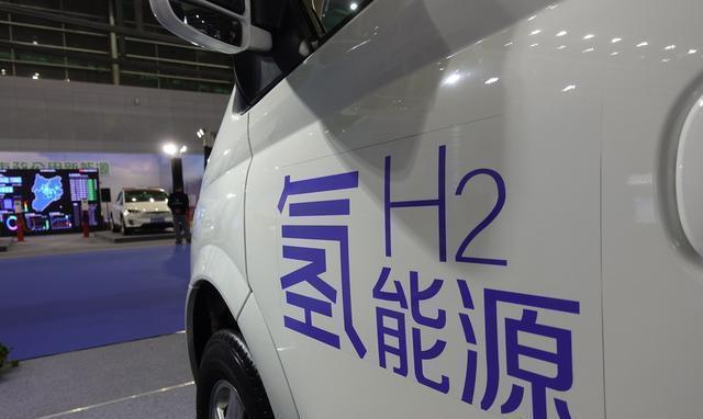 各地纷纷布局氢能产业亟待国家层面的统筹协调