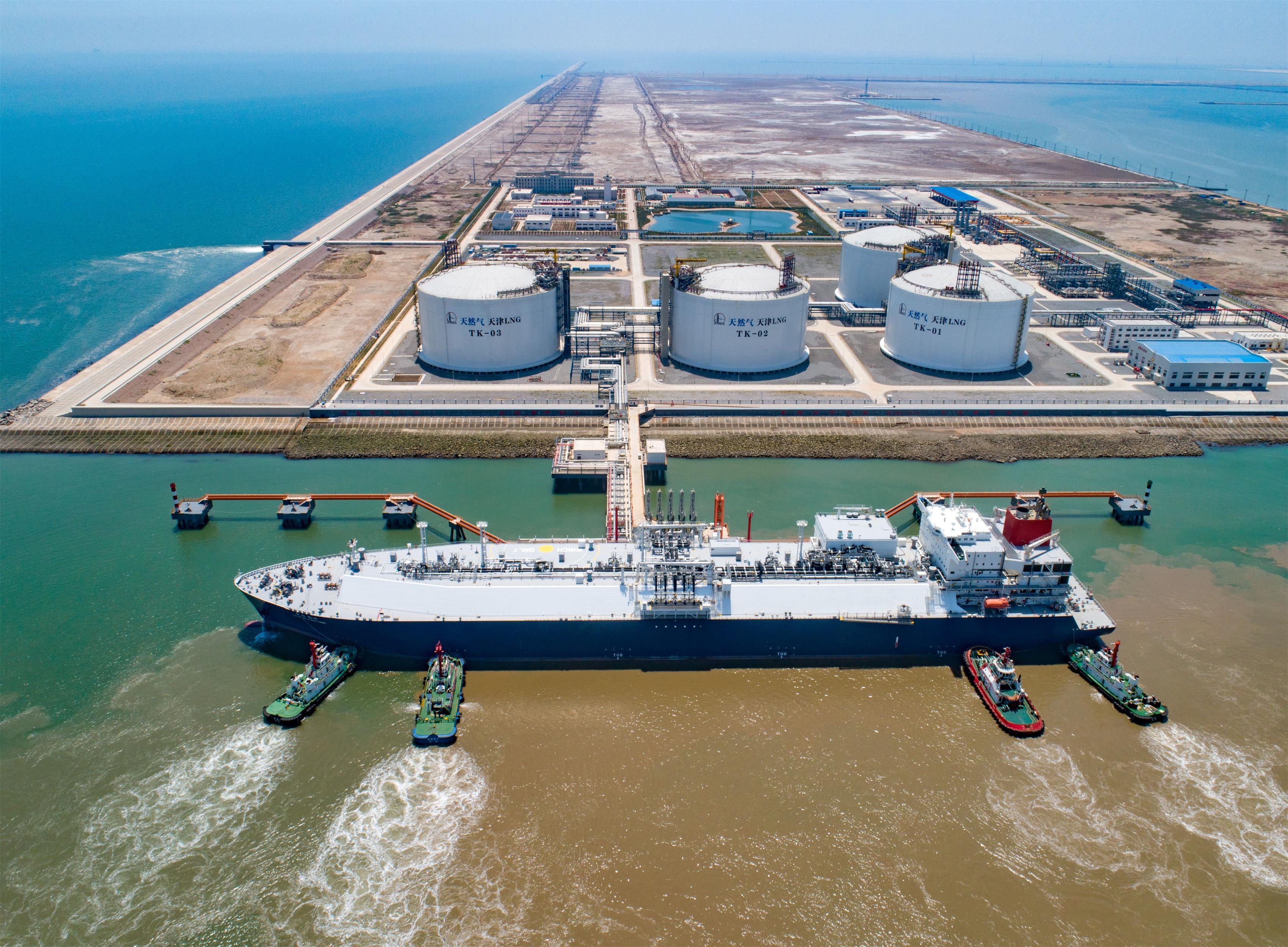 石油和天然气或成炼化业主流原料