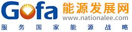 北京国发智慧能源技术研究院永利澳门游戏网站2_03