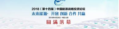 北京国发智慧能源技术研究院永利澳门游戏网站2_21
