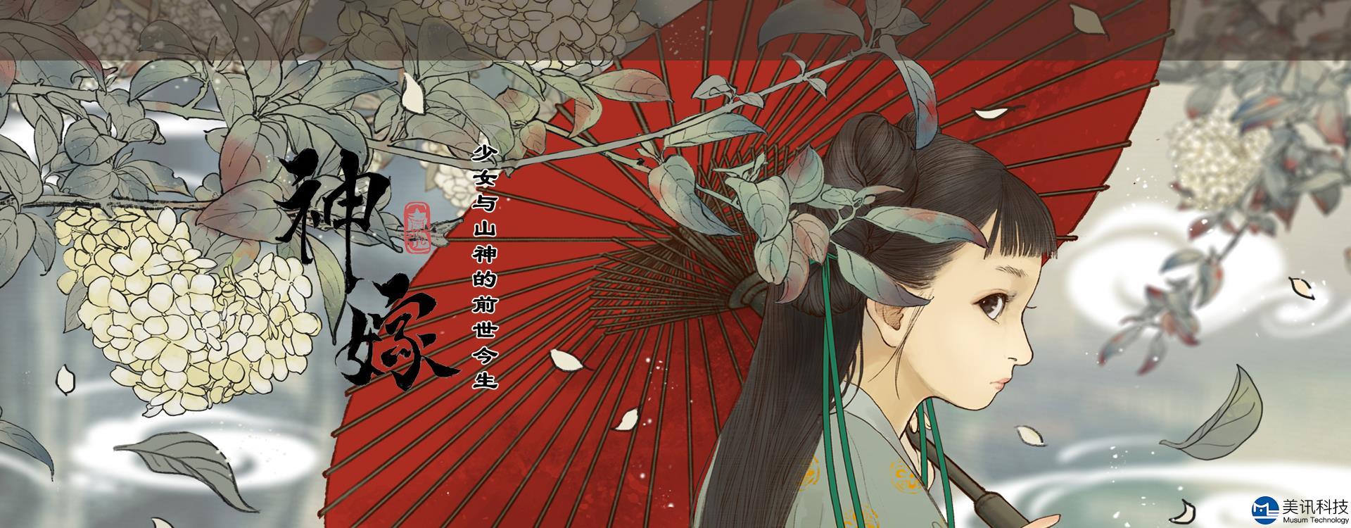 南辰北斗banner1