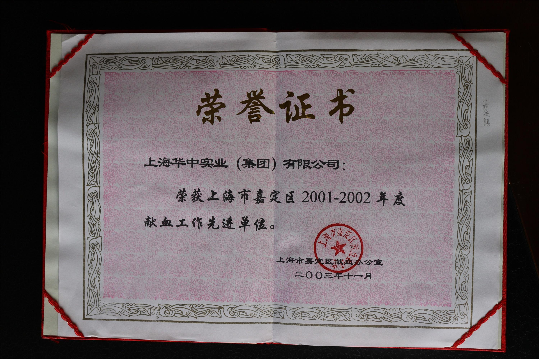 2003区委办局-2