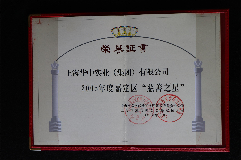 2006区委办局