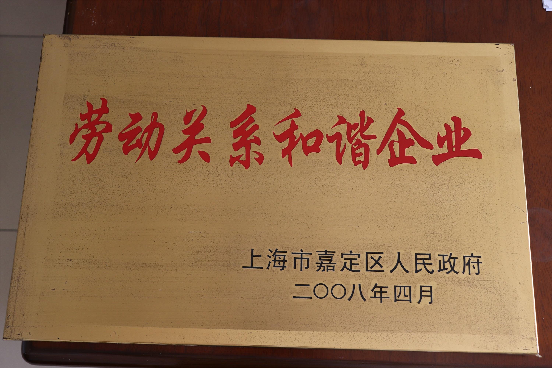 2008区-2
