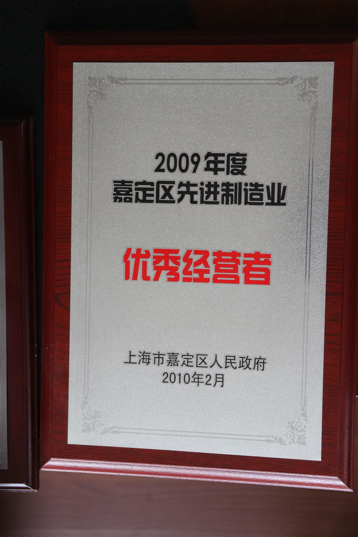 2010区