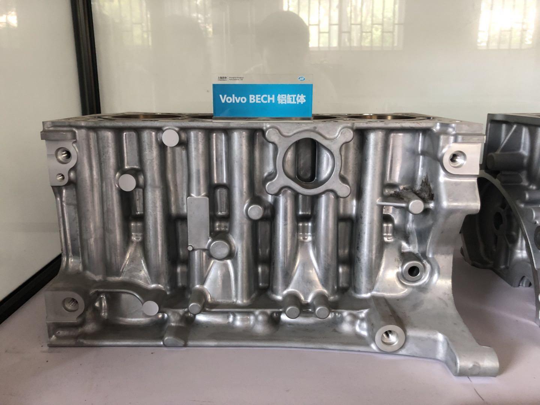 VOLVOXC60S90