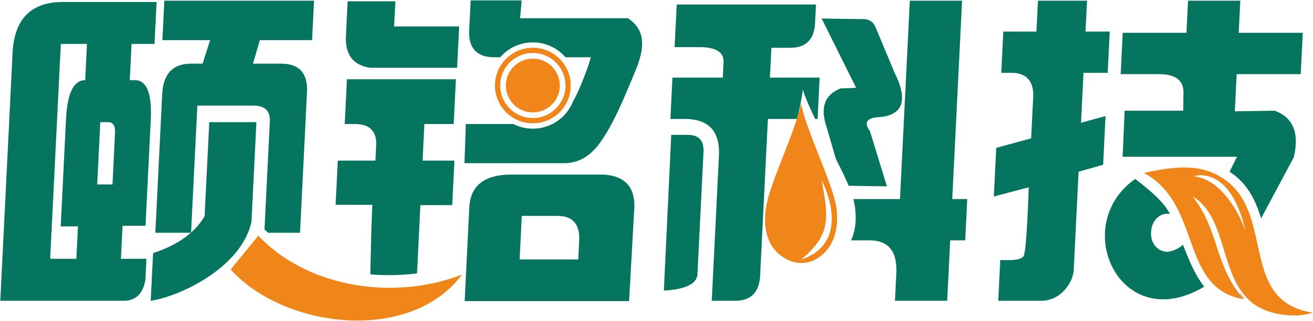 颐铭logo
