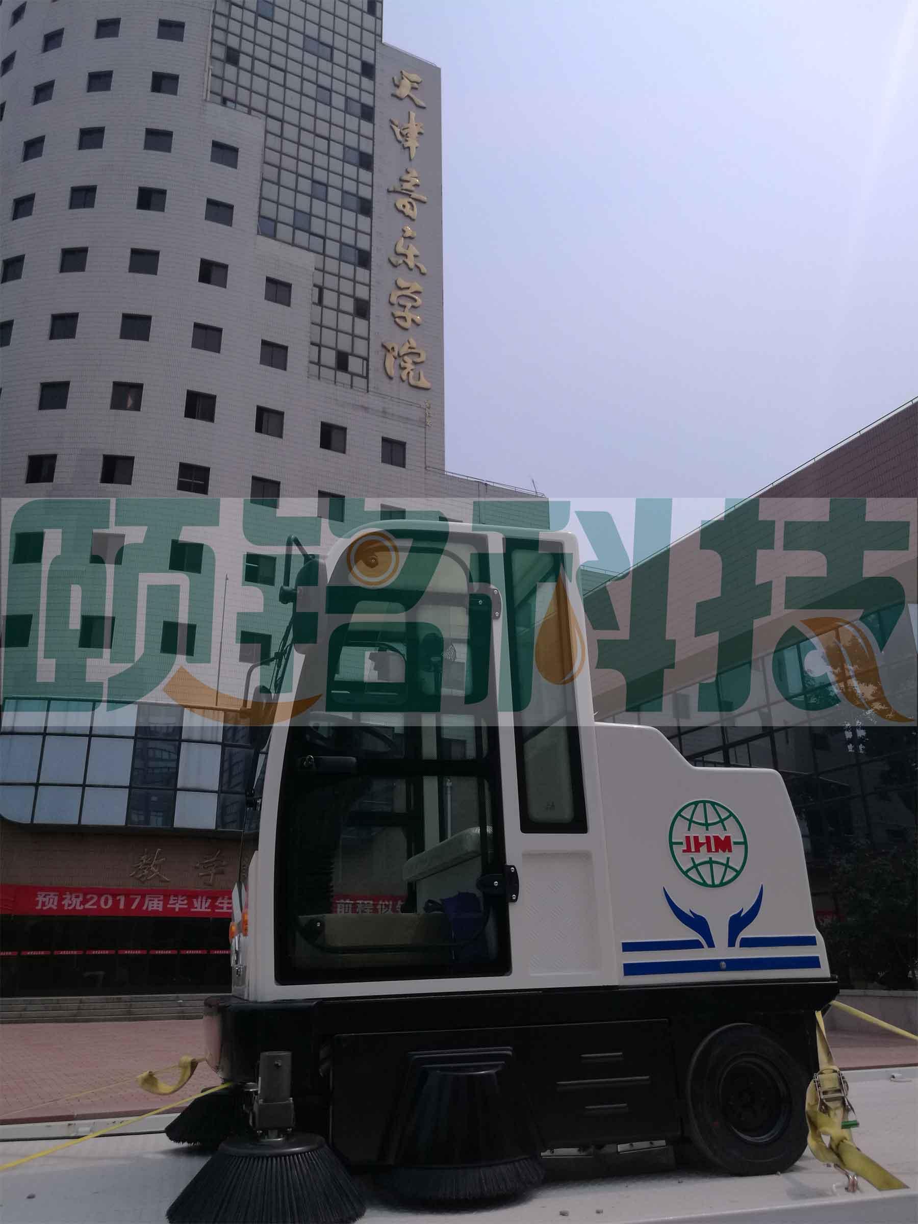 天津音乐学院全封闭驾驶式扫地车交货