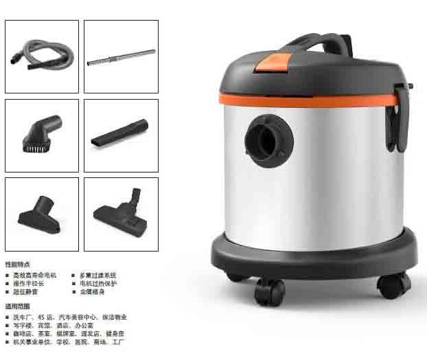 亿力YL620220升静音干式吸尘器