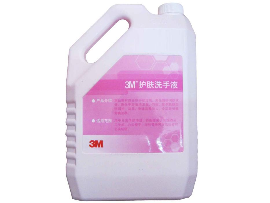 3M护肤洗手液