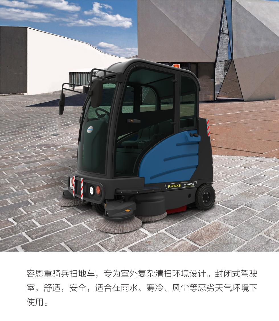 天津扫地机