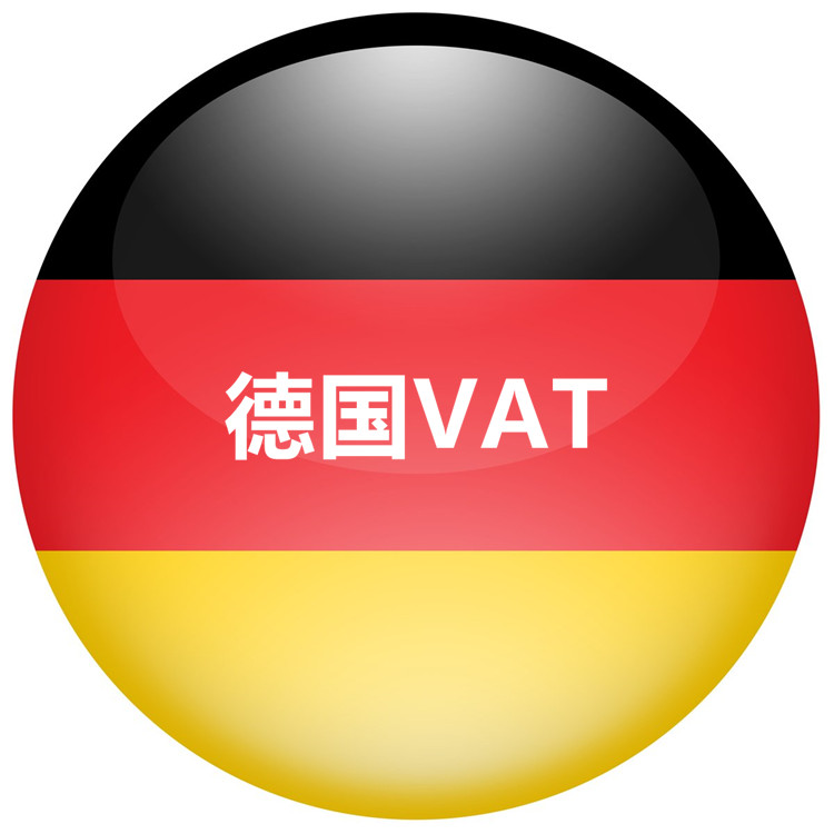 german-flag-1444535_副本
