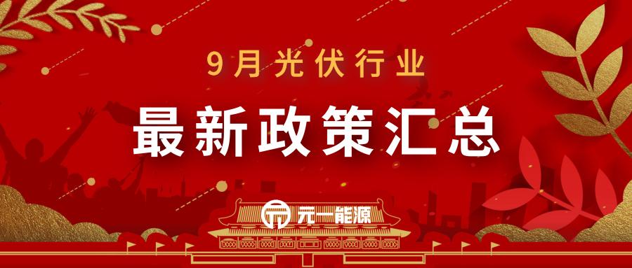 默认标题_公众号封面首图_2019.09.30