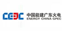 中国能建广东火电