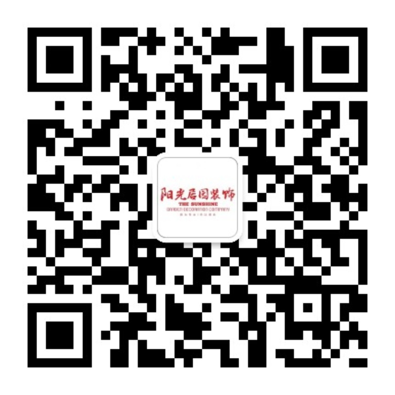 qrcode_for_gh_d3ba24a17c8b_1280