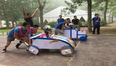 赛车照片-u-1877832189,1774737871-fm-15-gp-0