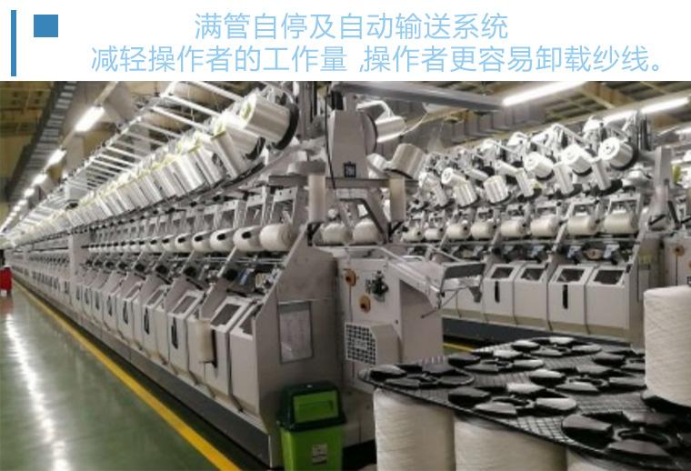 帘子线产品图片4