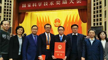 国家级科技二等奖