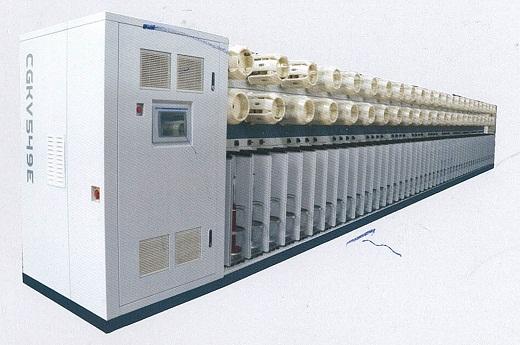 CGKV548E-549E产品封面一