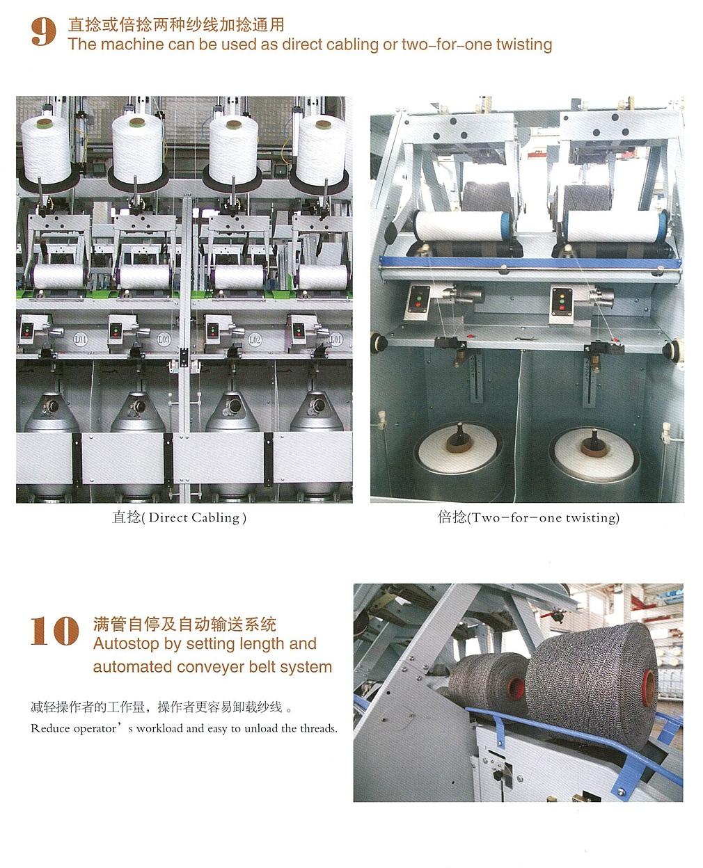 K3502A产品详情六
